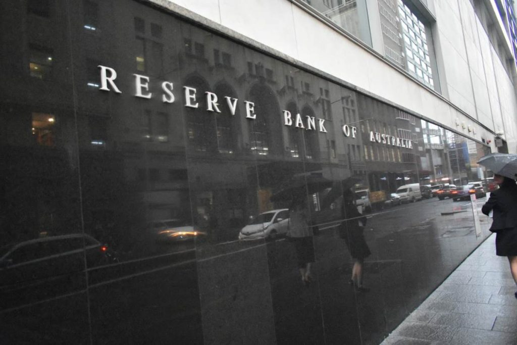 How does the RBA influence interest rates?